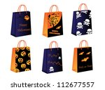 halloween shopping bags | Shutterstock .eps vector #112677557