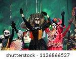 moscow  russia   june 29  2018  ... | Shutterstock . vector #1126866527