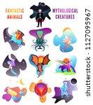 fantastic beasts creatures. set ... | Shutterstock .eps vector #1127095967