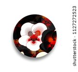 circular sticker with floral... | Shutterstock . vector #1127272523