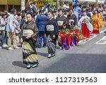 shimonoseki  japan   may 3 ...   Shutterstock . vector #1127319563
