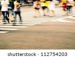 pedestrians in modern city... | Shutterstock . vector #112754203