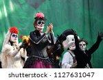 moscow  russia   june 29  2018  ... | Shutterstock . vector #1127631047