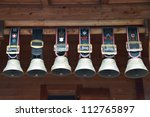 Traditional Swiss Cowbells In...