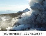 smoke from the mouth of the... | Shutterstock . vector #1127810657