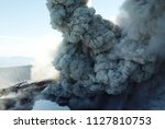 smoke from the mouth of the... | Shutterstock . vector #1127810753