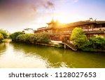 nanjing confucius temple scenic ... | Shutterstock . vector #1128027653