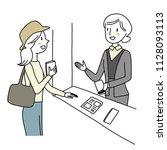 female tourist asking for... | Shutterstock .eps vector #1128093113