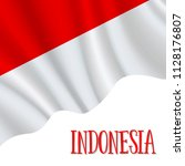 17 august  indonesia... | Shutterstock .eps vector #1128176807