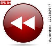 rewind cherry red glossy round... | Shutterstock .eps vector #1128369947