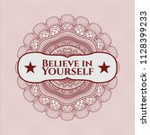 red linear rosette with text... | Shutterstock .eps vector #1128399233