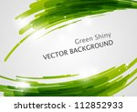 green abstract background | Shutterstock .eps vector #112852933