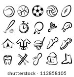 sports equipment set, isolated vector icons - stock vector