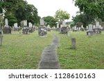 the japanese cemetery park in... | Shutterstock . vector #1128610163