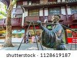 nanjing  china   june 11  2018  ... | Shutterstock . vector #1128619187