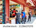 nanjing  china   june 11  2018  ... | Shutterstock . vector #1128619193