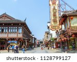 nanjing  china   june 11  2018  ... | Shutterstock . vector #1128799127