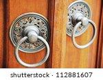 Asian Style Door Handles