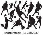 vector basketball players...
