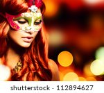 Party.masquerade. Beautiful...