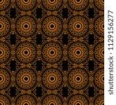 seamless floral wallpaper... | Shutterstock .eps vector #1129156277