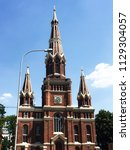 lutheran church of st. john in... | Shutterstock . vector #1129304057