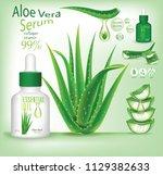 aloe vera leaf vector | Shutterstock .eps vector #1129382633