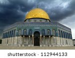 Dome of the Rock or Al Aqsa mosque, a holy Muslim site at the top of the Temple Mount in Jerusalem, Israel - stock photo