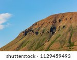 tundra and mountains of... | Shutterstock . vector #1129459493