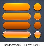 Set Of Blank Orange Buttons Fo...