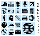 set of 22 business high quality ... | Shutterstock .eps vector #1129551737