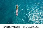 aerial photo of man practicing... | Shutterstock . vector #1129605653