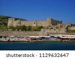 bozada  turkey   apr 28  20218  ... | Shutterstock . vector #1129632647