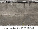 Closeup of a building foundation - stock photo