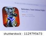 jember  east java  indonesia ... | Shutterstock . vector #1129795673