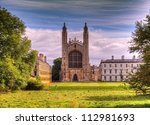 Kings College Cambridge shot as HDR image - stock photo