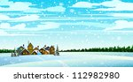 Winter landscape with houses, forest and snowfall - stock vector