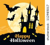 halloween vector card. vector... | Shutterstock .eps vector #112985017
