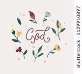 hand drawn lettering phrase  ... | Shutterstock .eps vector #1129910897