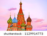 view of st. basil's cathedral... | Shutterstock . vector #1129914773