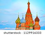 view of st. basil's cathedral... | Shutterstock . vector #1129916333