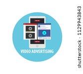video advertising digital... | Shutterstock .eps vector #1129943843