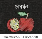 apple written on blackboard background high resolution - stock photo