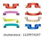 ribbon banner set promotional...   Shutterstock .eps vector #1129974257