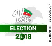 vote for pti  pakistan election ... | Shutterstock .eps vector #1130001077