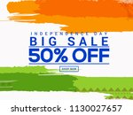 illustration sale banner or... | Shutterstock .eps vector #1130027657