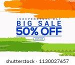 illustration sale banner or... | Shutterstock .eps vector #1130027657