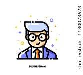 male user avatar of businessman....   Shutterstock .eps vector #1130073623