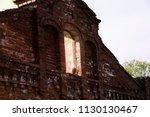 sunbeam in the window | Shutterstock . vector #1130130467