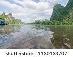 guilin lijiang mountain range | Shutterstock . vector #1130133707